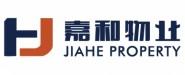 东平县嘉和物业管理有限公司