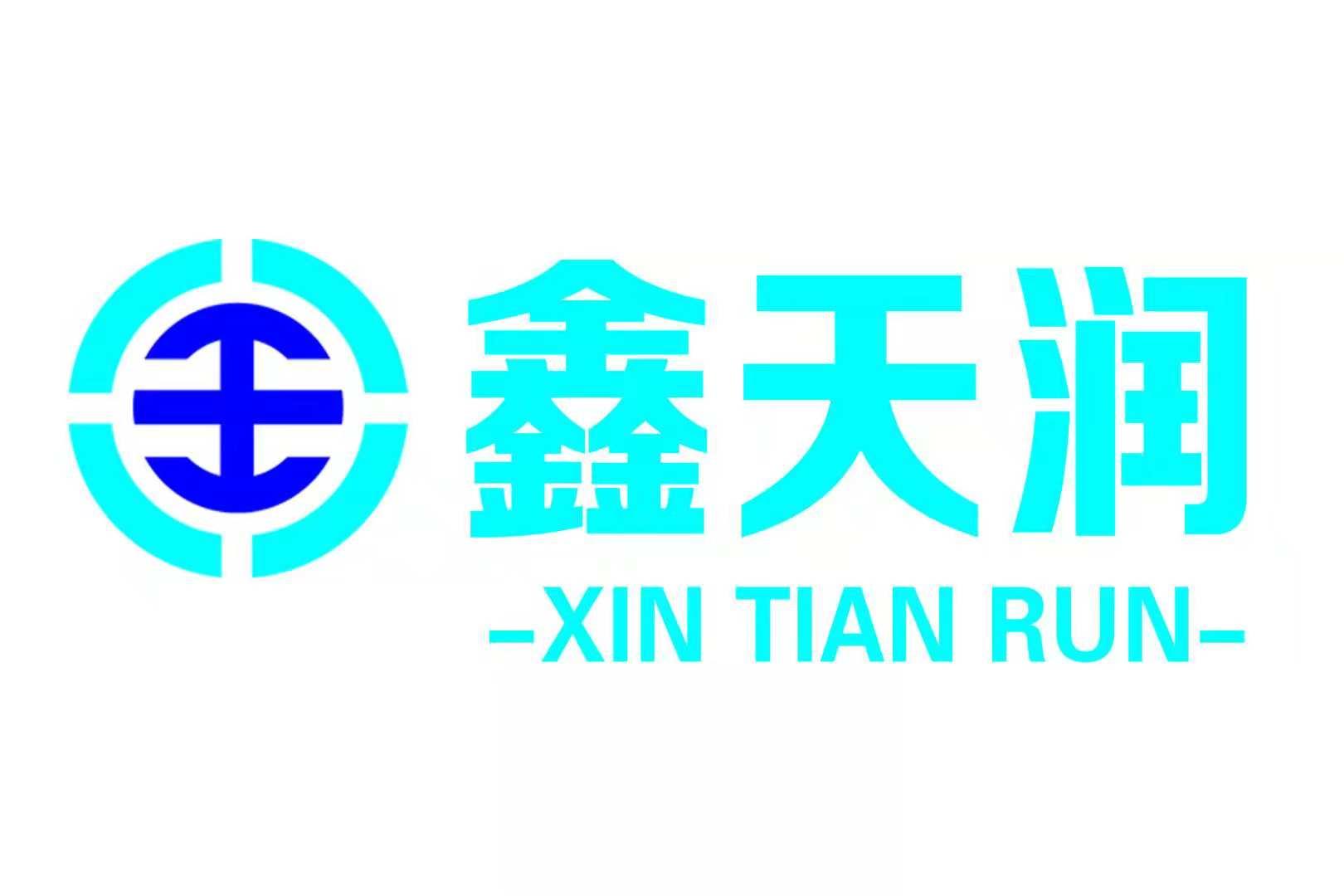 泰安天润新能源汽车空调公司
