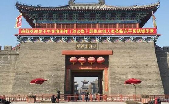 东平湖文化旅游发展(山东)集团有限公司