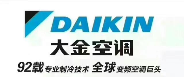 东平正大空调设备有限公司
