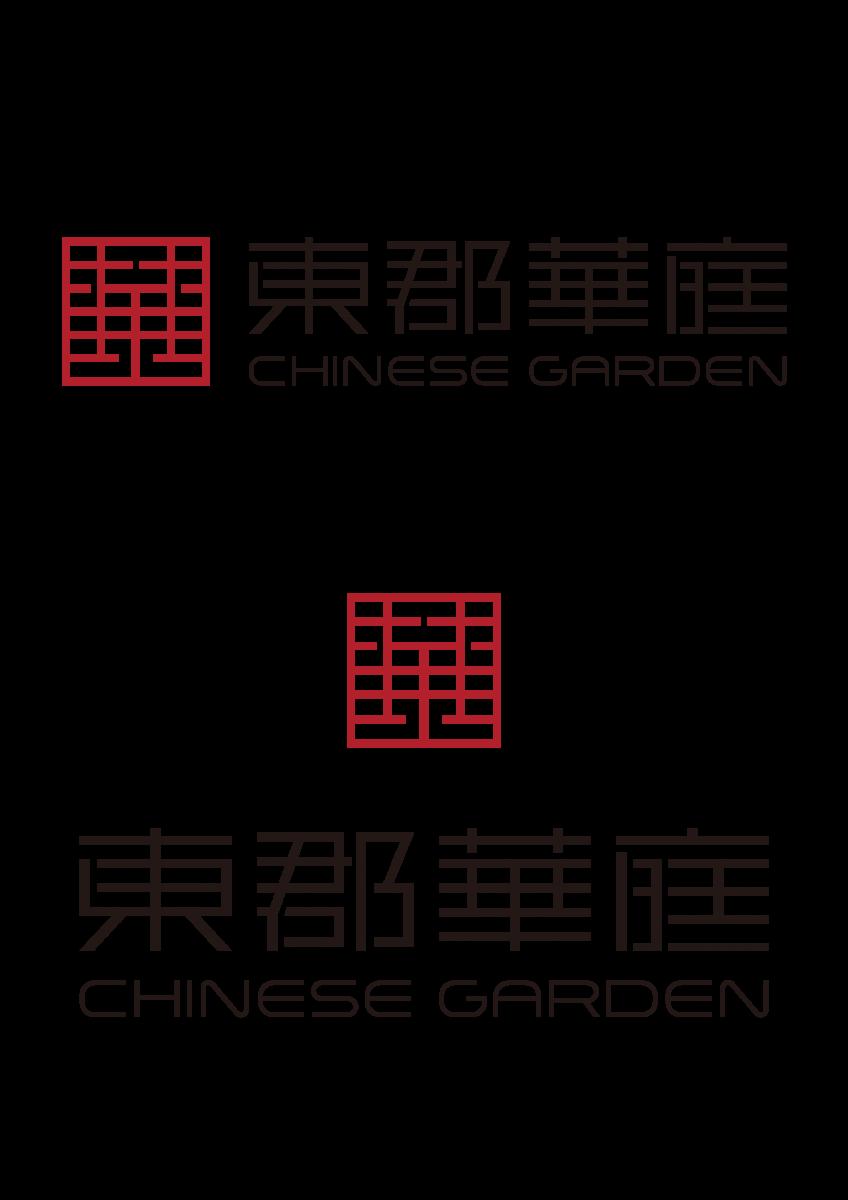 聊城市昌华房地产开发有限公司东平分公司