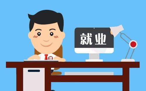 东平县龙山人力资源管理有限公司招聘简章