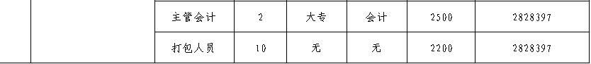 QQ截图20200314100113.jpg